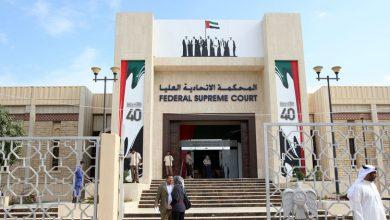 Photo of الإمارات : محكمة ترفض طلب 3 فتيات تحويل جنسهن من إناث لذكور