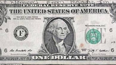Photo of العثور على ورقة دولار تحمل رسالة من طفلة فقدث منذ أكثر من 19 عاماً