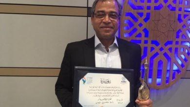 """Photo of إذاعة """"بي بي سي عربي"""" تفوز بجائزة الأخبار للعام الثالث على التوالي"""