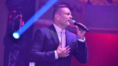 "Photo of بالصور: عمرو دياب يتألق في حفل صندوق ""تحيا مصر"""