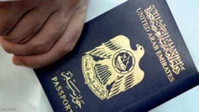 """Photo of الإماراتيون إلى كندا """"من دون تأشيرة"""""""