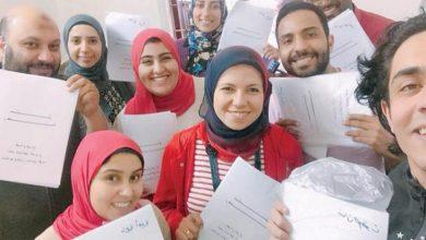 Photo of «رحمة»… مسلسل مصري جديد أبطاله من الصم والبكم