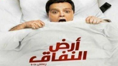 """Photo of محمد هنيدي يزف خبراً ساراً ويعلن عودة """"أرض النفاق"""""""