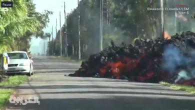 Photo of مرعب.. فيديو مصوّر بتقنية #TimeLapse يظهر كتلة من الحمم البركانية تلتهم سيارة في دقائق
