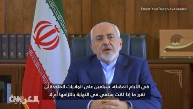 Photo of ظريف: التهديد الأمريكي لن يؤدي إلى صفقة نووية جديدة