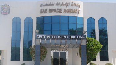 Photo of الإمارات تعتزم إطلاق 4 أقمار صناعية جديدة