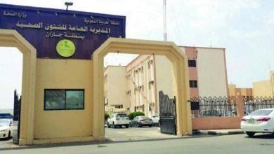 Photo of بالفيديو.. ممرضة تعنف مولودًا داخل مستشفى بالسعودية ومطالب بمحاسبتها