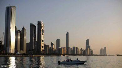 Photo of رعايا 4 دول عربية يستفيدون من منح الإقامة بالإمارات