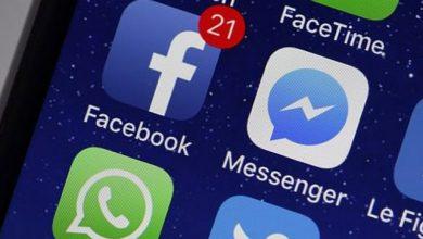 """Photo of فيسبوك يطلق ميزة """"ذكريات"""" لعرض منشورات فاتتك"""