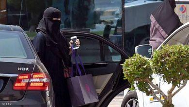 Photo of السعودية.. بدء إصدار رخص قيادة للنساء