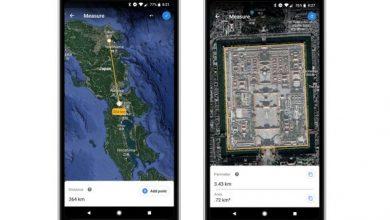 Photo of قوقل تطلق أداة قياس للمساحات على Google Earth