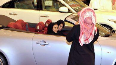 Photo of هذه العقوبات تنتظر من يصوّر أو يتهكم على النساء أثناء القيادة بالسعودية