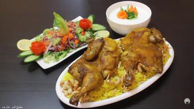 Photo of بالفيديو .. اسهل طبخة مندي دجاج بالفرن