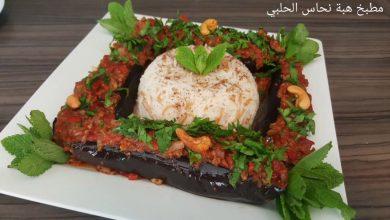 Photo of طريقة عمل كارنيارك او مطبق الباذنجان باللحمة طعم ولا اروع (فيديو)