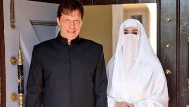"Photo of صور.. ""نقاب"" زوجة رئيس وزراء باكستان يخطف الأضواء"
