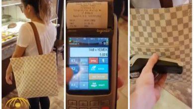 Photo of كيف يمكن سرقة أموالك من بطاقات الائتمان وأنت تسير في الشارع ؟ ! ( فيديو )