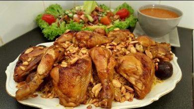 Photo of طريقة تحضير اطيب كبسة بالدجاج (فيديو)