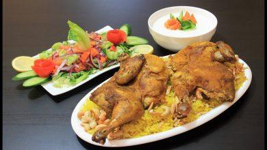 Photo of اسهل طبخة مندي دجاج بالفرن (فيديو)