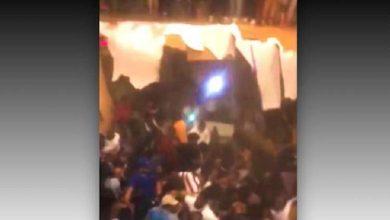 Photo of فيديو..انهيار أرضية قاعة احتفال في كارولينا الجنوبية