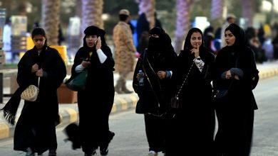 "Photo of ""العباية المقلوبة"" طريقة نسائية سعودية جديدة للاحتجاج"