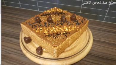 Photo of طريقة تحضير حلى طبقات الكراميل بعشر دقائق (فيديو)