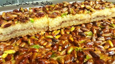 Photo of طريقة عمل الهريسة السورية بطعم رائعة وممتاز (فيديو)