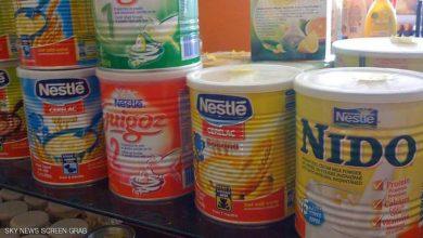 Photo of نستله تسحب كمية من منتج مخصص للأطفال في ألمانيا