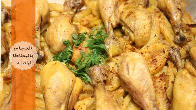 Photo of طريقة عمل طبق الدجاج بالبطاطا المتبلة (فيديو)
