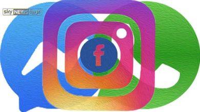 Photo of فيسبوك يكسر الحواجز.. دمج واتساب وإنستغرام وماسنجر
