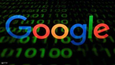 "Photo of في رسالة.. غوغل تكشف موعد إغلاق ""خدمتها"""