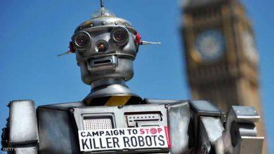 "Photo of تحذير من ""الروبوتات القاتلة"".. ومخاوف على مستقبل البشرية"