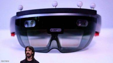 """Photo of مايكروسوفت تطلق """"النظارة الخارقة"""".. والمواصفات مذهلة"""