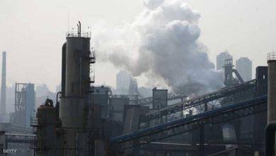 Photo of لأول مرة.. علماء يحولون ثاني أكسيد الكربون لمادة صلبة
