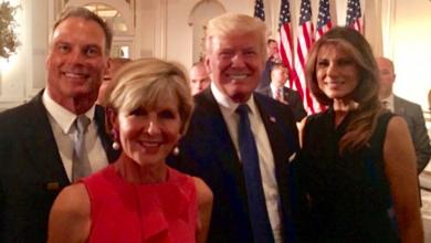 Photo of وزيرة خارجية أستراليا السابقة تكشف عن موقف غريب حصل مع زوجة ترامب !