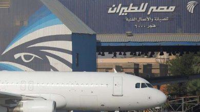 Photo of هبوط اضطراري لطائرة سعودية في مصر بسبب تونسية