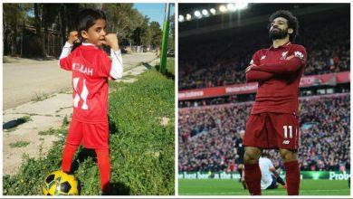 Photo of الطفل الإيراني الذي أبهر العالم بتقليد محمد صلاح يوجه له رسالة جديدة ( فيديو )