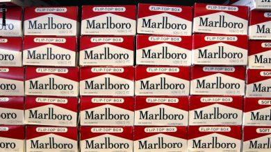 "Photo of مصنّع السجائر ""فيليب موريس"" يريد منكم التوقف عن شراء الدخان"