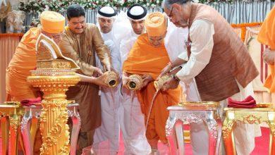Photo of الإمارات تضع حجر الأساس لأول معبد هندوسي في الخليج (بالصور)