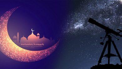 Photo of باحث فلكي يحدد أول أيام شهر رمضان