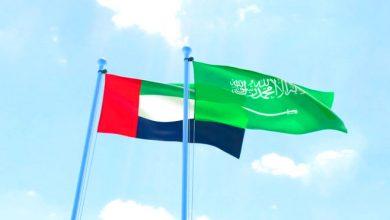 Photo of السعودية والإمارات تقدّمان للسودان دعما ماليا بقيمة ثلاثة مليارات دولار