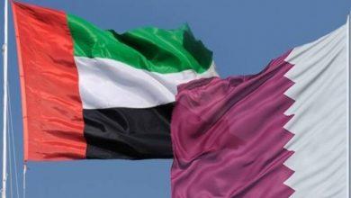 Photo of قطر تفاجئ الجميع وتتراجع عن قرار بشأن الإمارات