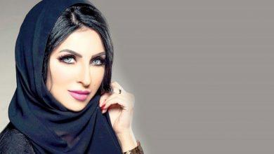 Photo of الفنانة البحرينية زينب العسكري تخلع الحجاب (صور)