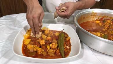 Photo of طريقة تحضير تبسي تاوه على الدجاج (فيديو)