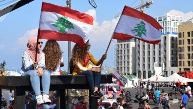 Photo of بالفيديو… مذيعة لبنانية تتعرض لموقف محرج على الهواء