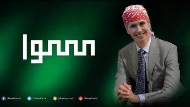 "Photo of فراس طلاس : "" انتخاب أسماء الأسد رئيسة لسوريا "" .. يبدو أن ما كتبته في طريقه للتحقق"